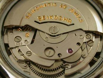 Seiko SilverWave 6341635319da4bf4fc4b9067d9e831763a6c92e0
